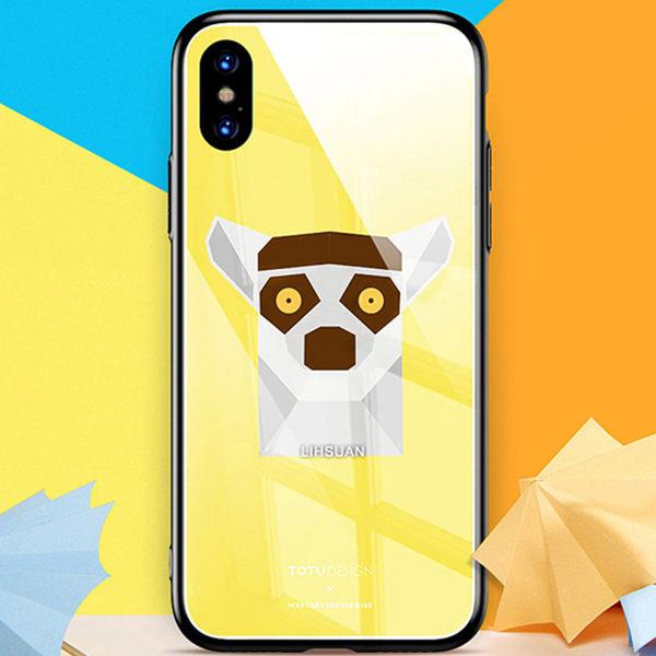 TOTU鋼化玻璃背板iPhoneXiX手機殼防摔殼四角全包軟邊掛繩孔可愛浣熊
