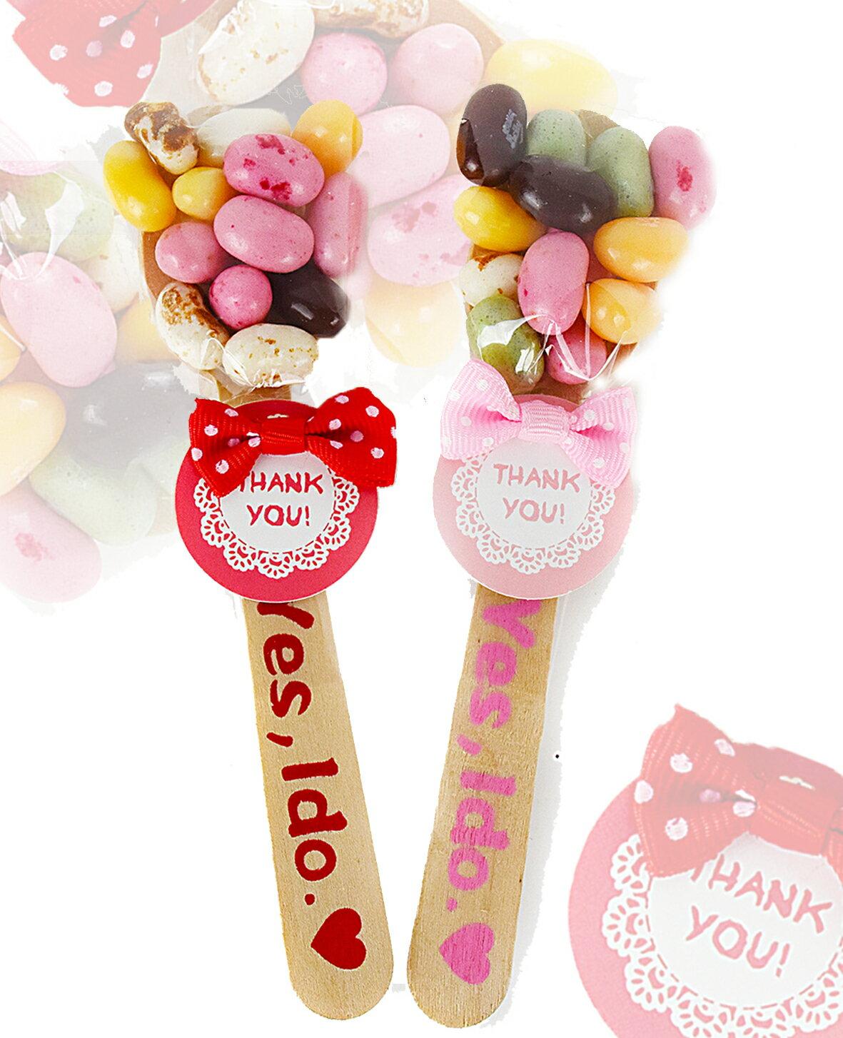 X射線【Y040013】湯匙甜點糖果組,糖果襪/糖果罐/聖誕節/交換禮物/婚禮小物/兒童節/禮物