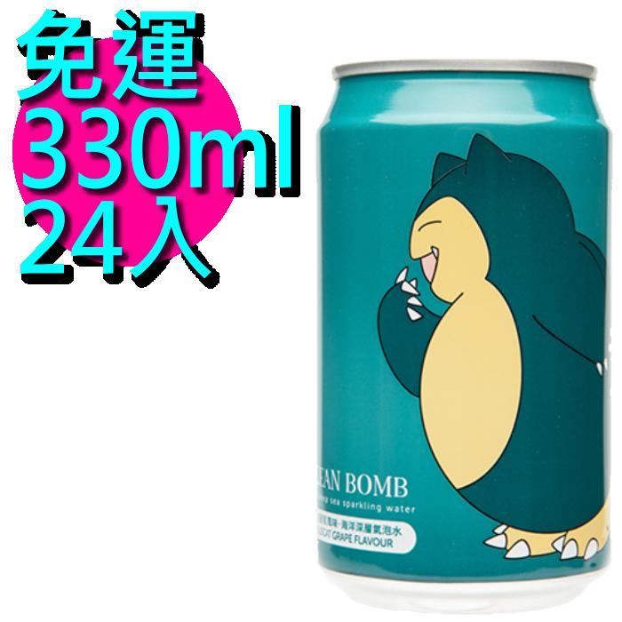 【YHB】海洋深層氣泡水(白葡萄風味) x24入 - 限時優惠好康折扣