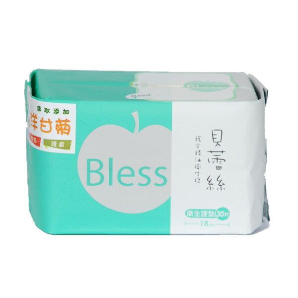 阿志小舖 貝蕾絲Bless精油衛生棉 護墊18cm