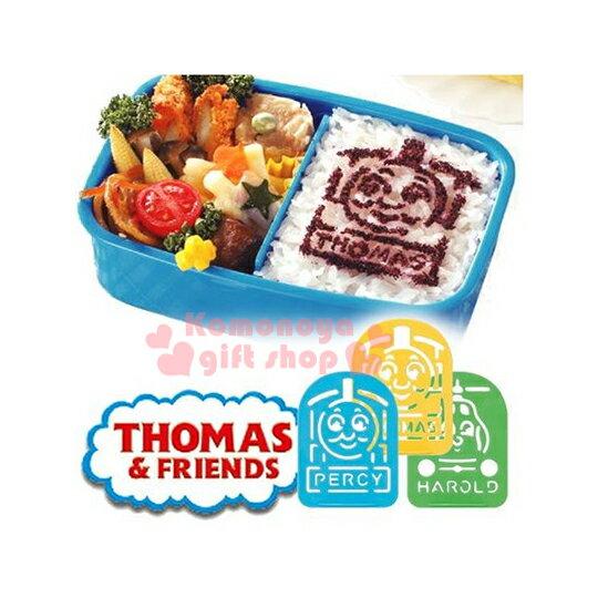 〔小禮堂〕湯瑪士火車 圖案壓模《3入.黃綠藍.大臉》DIY美觀好吃又好玩