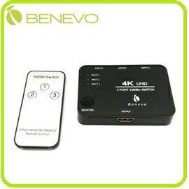 BENEVO BHS341K 智慧4K版 HDMI1.4 三進一出影音切換器