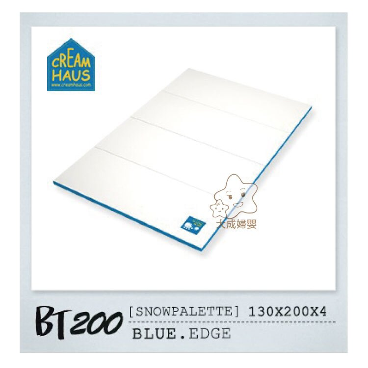 【大成婦嬰】RETRO 冰雪(BT-200)地墊系列 - 黃邊、藍邊 130x200X4cm 0