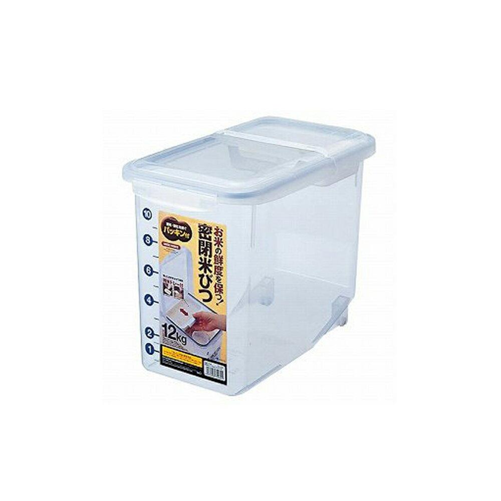 日本ASVEL密封米箱-12kg / 廚房用品 米桶米壺 保鮮防潮 密封盒