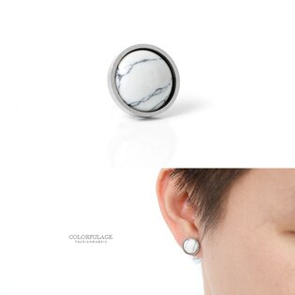 耳環12mm白色大理石紋鋼耳針耳環柒彩年代【ND575】單支