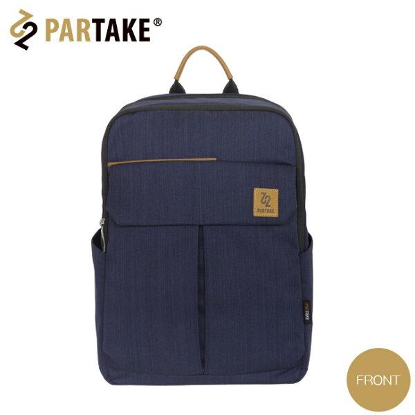 【加賀皮件】PartakeB3銀座系列特多龍Tetoron磁扣暗袋雙主袋透氣後背包B3-81