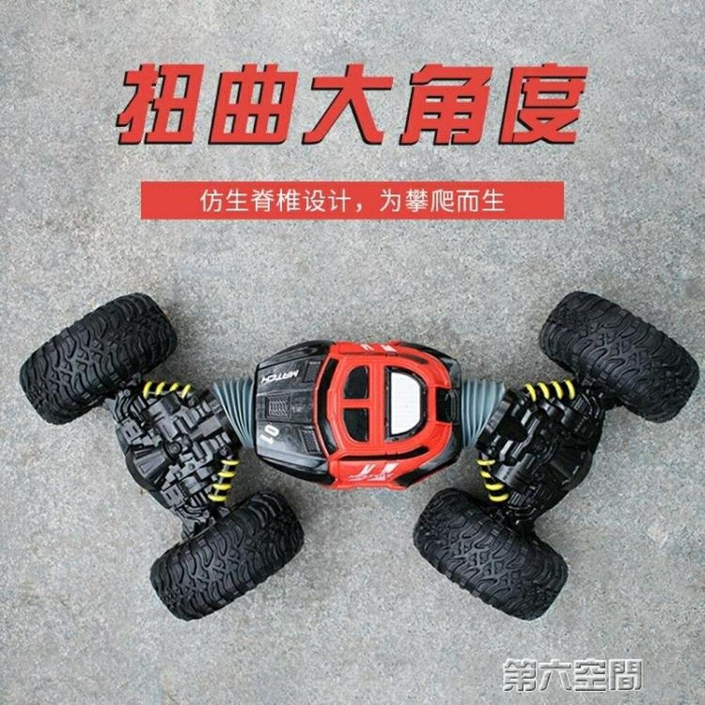 遙控汽車 兒童遙控車扭變越野車四驅攀爬車雙面特技變形充電男孩汽車玩具 第六空間 母親節禮物