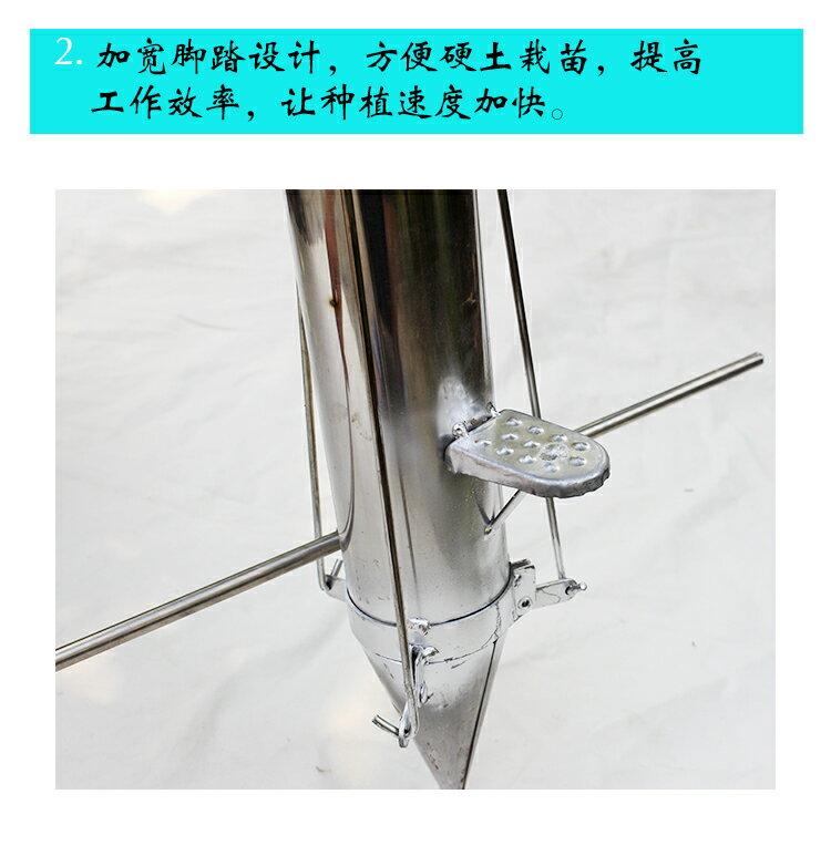 播種器蔬菜栽苗神器移栽器移苗器種煙器點播機玉米播種器種植器種菜機器『CM46758』