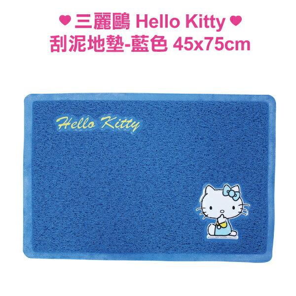 HELLO KITTY 刮泥地墊-藍色(45X75)/凱蒂貓/門墊/腳踏墊/玄關墊 Sanrio 三麗鷗[蕾寶]