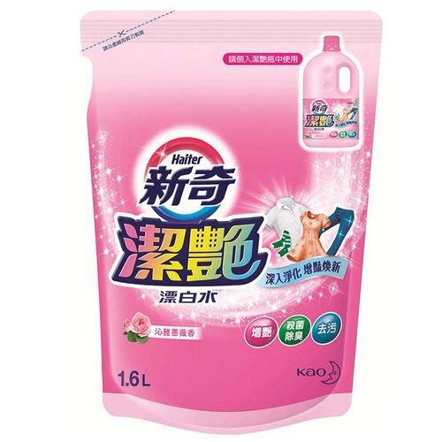 花王 新奇 潔艷漂白水 補充包-沁雅薔薇香 1.6L