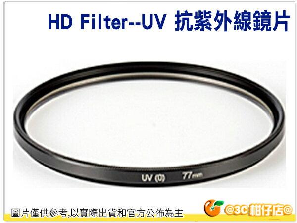 免運 HOYA HD UV 72mm 72 UV鏡 高硬度廣角薄框多層鍍膜 立福公司貨