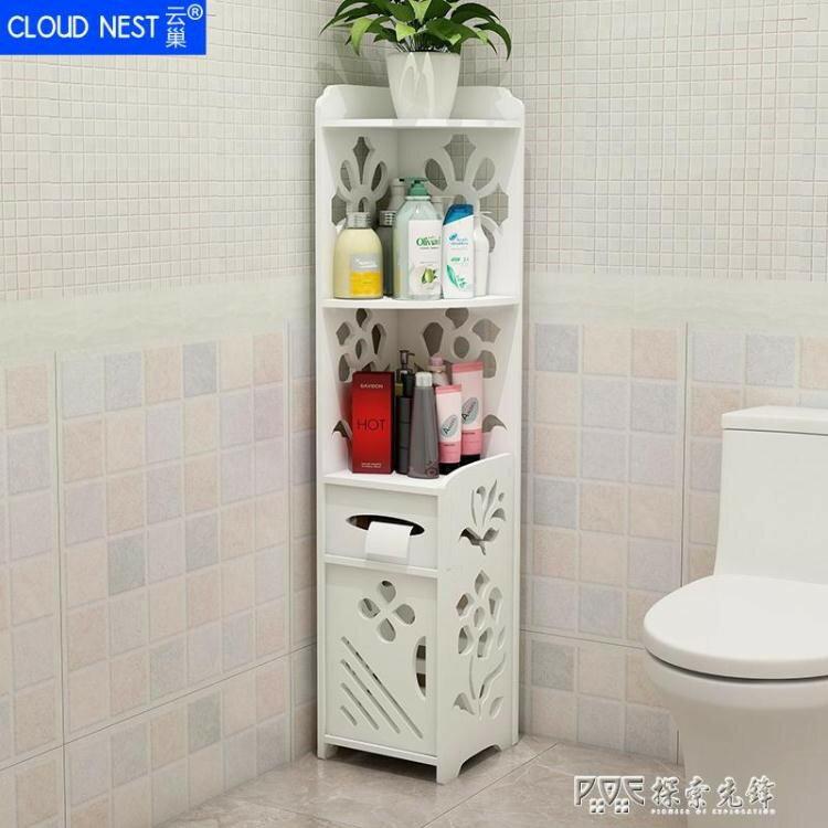 浴室置物架落地洗手間廁所收納櫃免打孔馬桶邊櫃儲物衛生間夾縫櫃