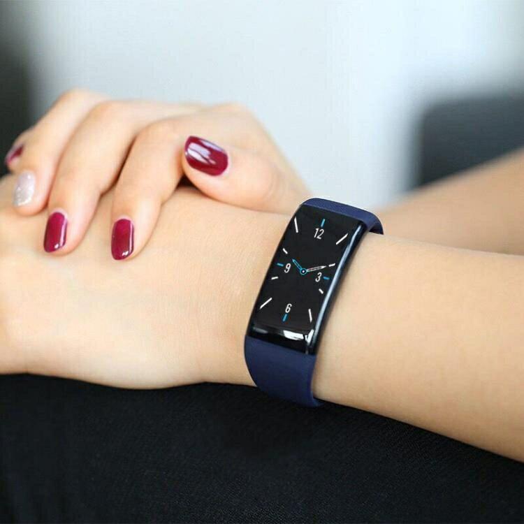 【八折】智慧手環男女血壓心率運動手環彩屏防水藍芽計步器情侶手環手錶