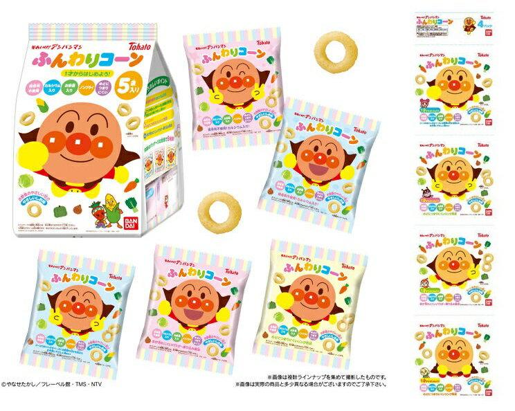 【江戶物語】Tohato 東鳩 麵包超人 4連包 5袋入 鹽味玉米脆餅 手指圈圈餅 適合一歲以上幼兒 日本進口 拜拜