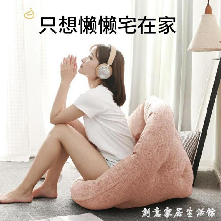 【快速出貨】意思生活懶人沙發臥室小型可愛單人榻榻米網紅女生豆袋陽臺躺椅 聖誕交換禮物
