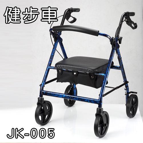 助行 健步車 銀髮族 均佳 鋁合金四輪助行車..經濟型 JK-005 贈四腳拐杖
