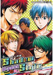 影子籃球員同人 Shadow Style 01