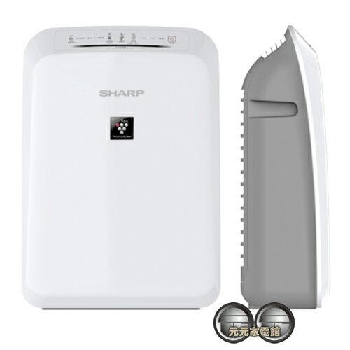 【SHARP夏普】高濃度除菌離子空氣清淨機FU-D30T-W 公司貨