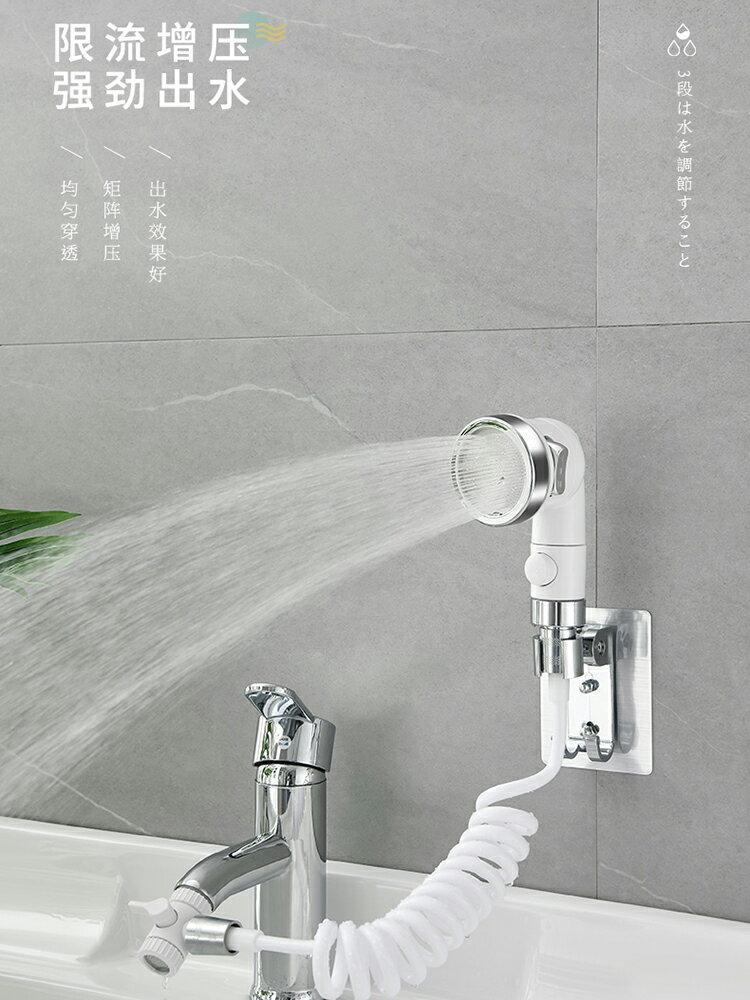 水龍頭外接花灑 日本水龍頭外接花灑延伸器兒童洗頭神器家用手持淋浴增壓噴頭套裝【TZ139】