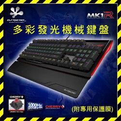B.FRIEND MK1R CHERRY軸 紅軸 多彩發光 機械鍵盤 附專用保護膜 鍵盤 電競 遊戲鍵盤