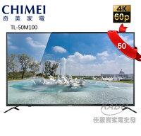 CHIMEI奇美到【佳麗寶】-(CHIMEI奇美) 49吋4KUHD連網液晶顯示器(TL-50M100)含運送 歡迎議價