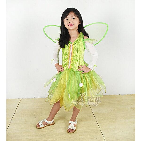 X射線 精緻禮品:X射線【W380133】小白花綠仙子,萬聖節服裝化妝舞會派對道具兒童變裝仙女公主