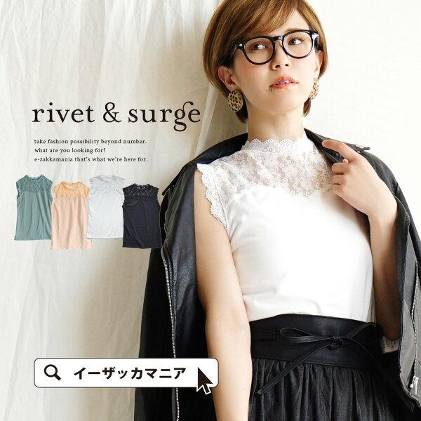 日本必買女裝e-zakka花紋褶邊無袖上衣-免運代購