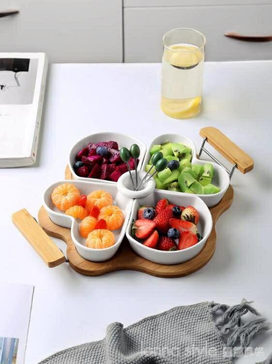 水果盤陶瓷北歐ins客廳家用創意茶幾小吃干果盤帶叉風格網紅現代