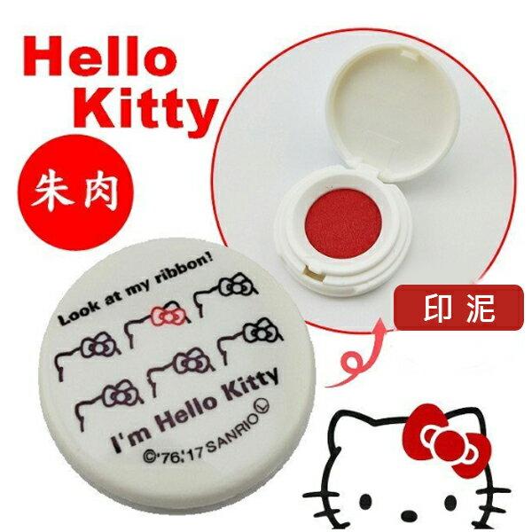限定  ITTY 凱蒂貓 印泥 印泥盒 印章 文具~Z90104~