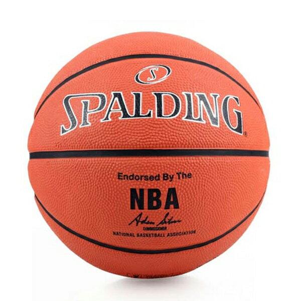 SPALDING【SPA83494】斯伯丁 籃球 室外球 銀框黑標 橘色