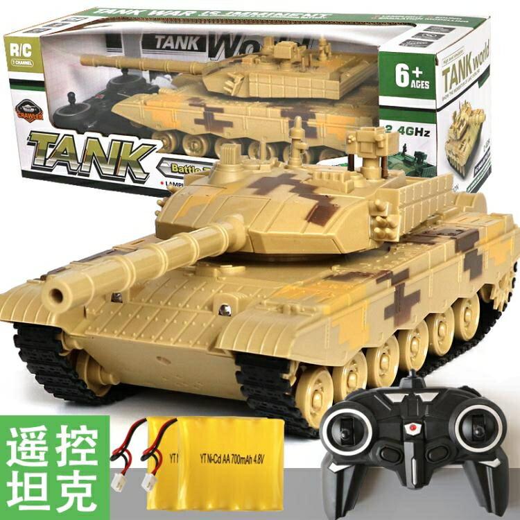 坦克 遙控坦克玩具男孩兒童四驅模型履帶式金屬充電越野電動發射大炮車 家家百貨