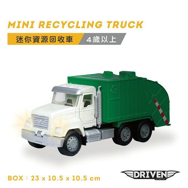 美國【B.Toys】迷你資源回收車_Driven系列【紫貝殼】