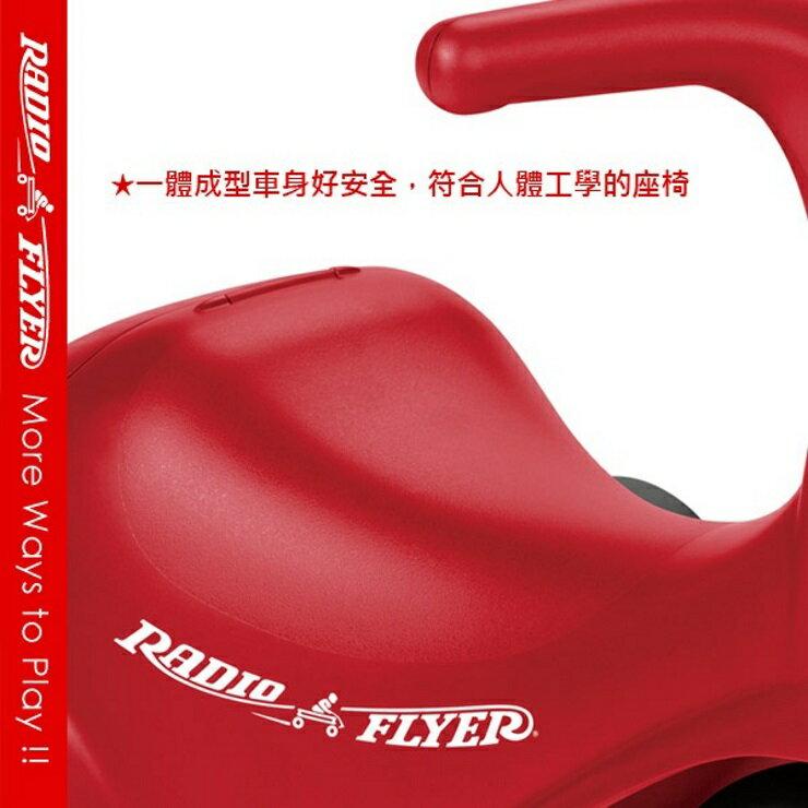 【寶貝樂園】美國RadioFlyer小綿羊滑步三輪車 1