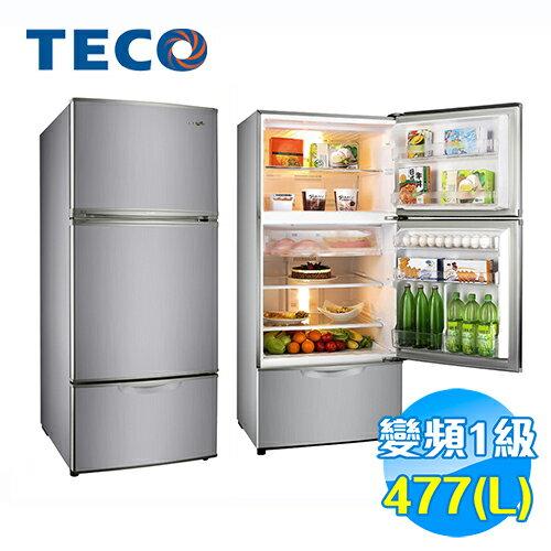 東元 TECO 477公升 三門變頻冰箱 R4771VXLH 【送標準安裝】