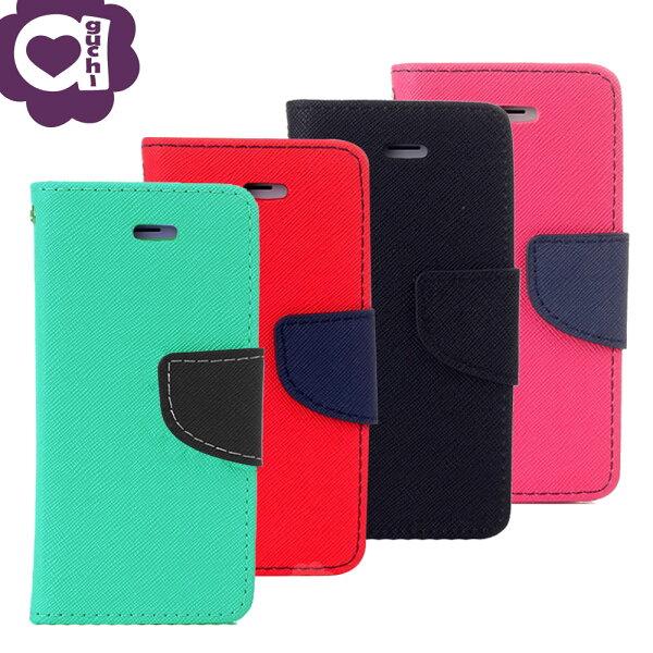 SamsungGalaxyJ7Pro馬卡龍雙色側掀手機皮套磁吸扣帶支架式皮套綠紅黑桃多色可選