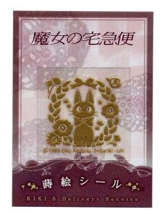 【真愛日本】14072900025浮雕轉印貼-蒔繪金宮崎駿魔女宅急便黑貓奇奇貓黏貼貼紙收藏日本帶回