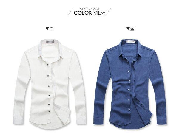 限時五折$188【NAA8701】韓版窄領素面長袖襯衫☆BOY-2☆ 2