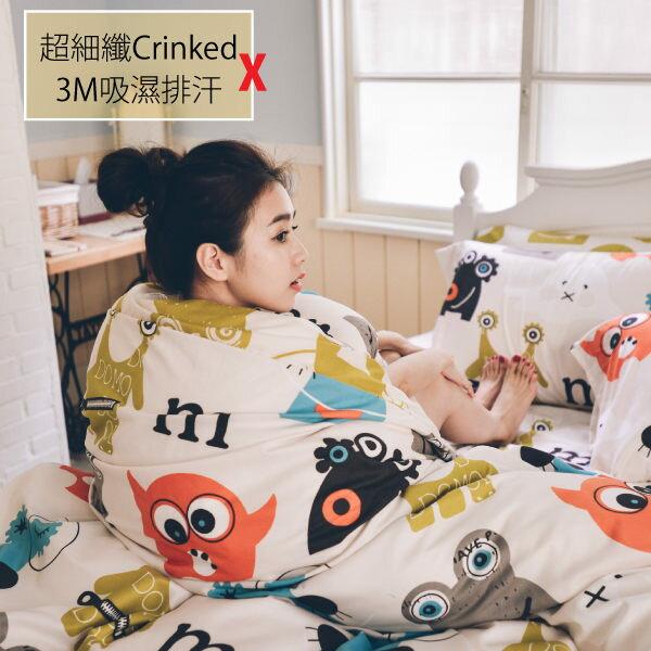 床包組-雙人 [怪怪妖怪-米] 288F極細纖維  吸濕排汗; 卡通; 親膚柔軟 ; 翔仔居家台灣製