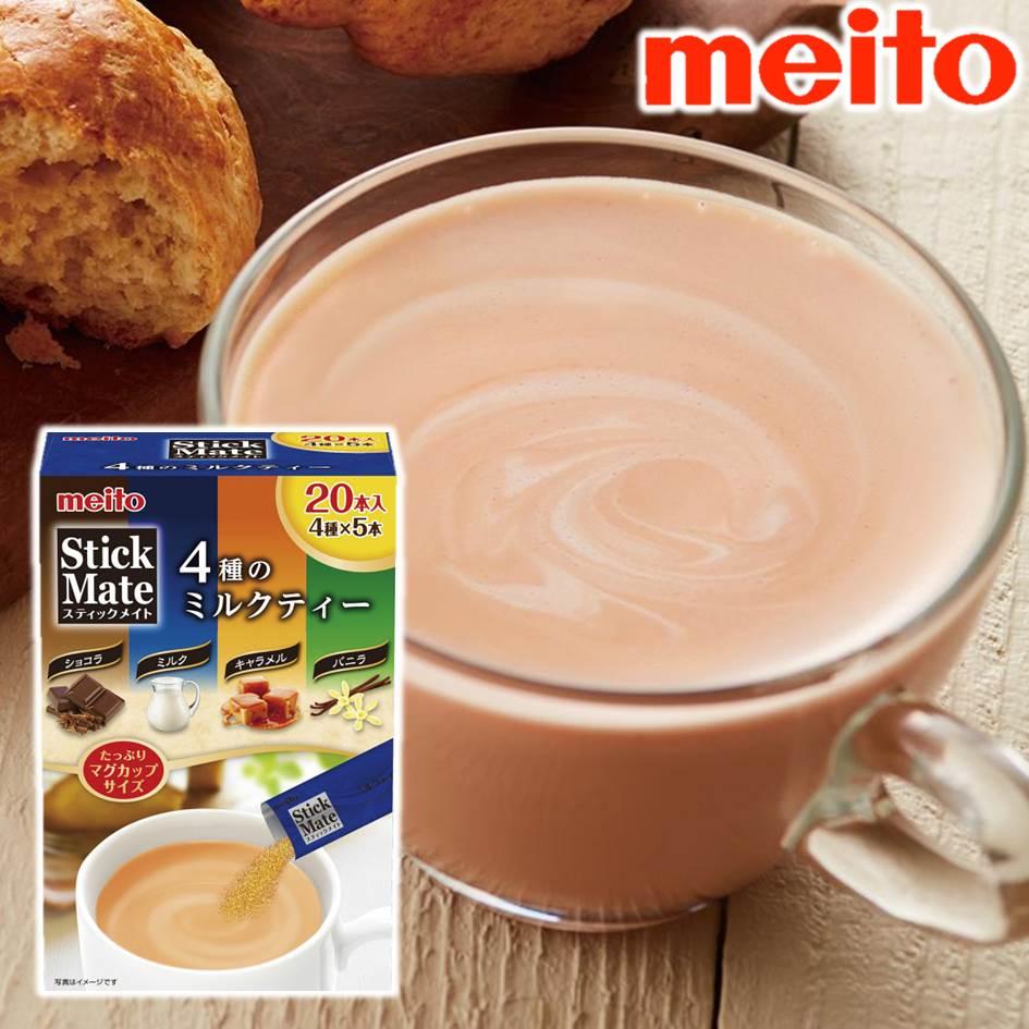 【Meito名糖】StickMate 4+1種類綜合奶茶即溶沖泡粉 22入(110g) 巧克力/原味牛奶/焦糖/香草/限量版印度香茶奶茶 日本進口三合一