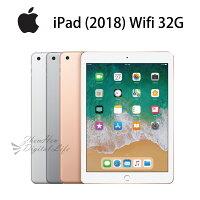 Apple 蘋果商品推薦[滿3000得10%點數][12期0利率] APPLE iPad (2018) 9.7吋 WiFi 版 32G -銀/金/灰