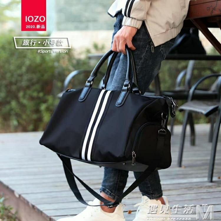 行李包男短途出差旅游大容量運動手提旅行包干濕分離健身包男