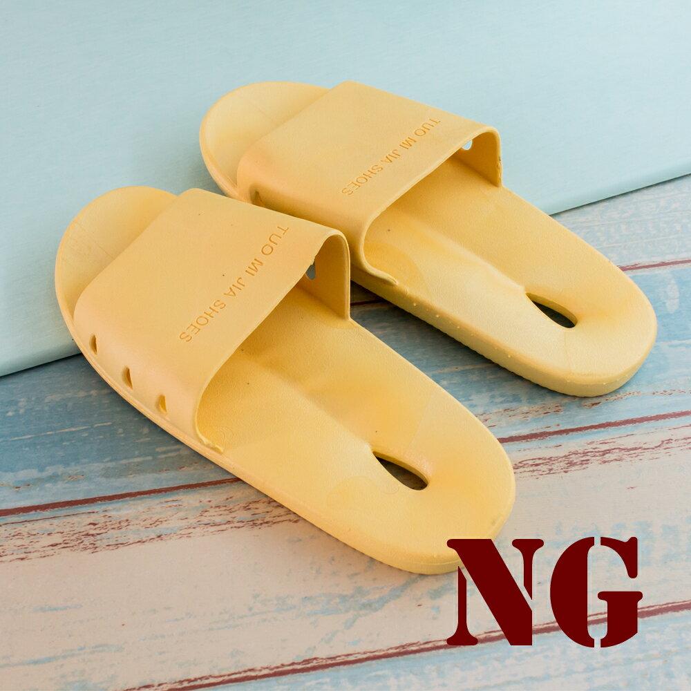 福利品 防水浴室洞洞拖鞋 排水減壓│室內室外拖鞋 防滑 情侶拖鞋