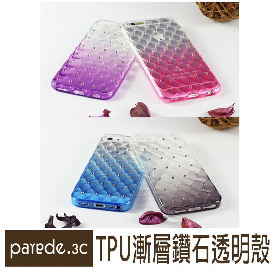 鑲鑽漸層手機殼 菱格水滴紋 TPU手機殼 軟殼 背蓋 手機套 Iphone 6S ~Par