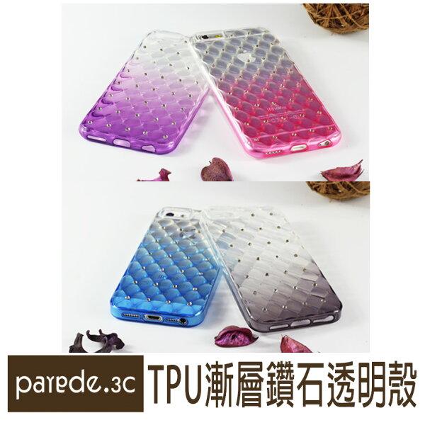 鑲鑽漸層手機殼菱格水滴紋TPU手機殼軟殼背蓋手機套Iphone6S+【Parade.3C派瑞德】