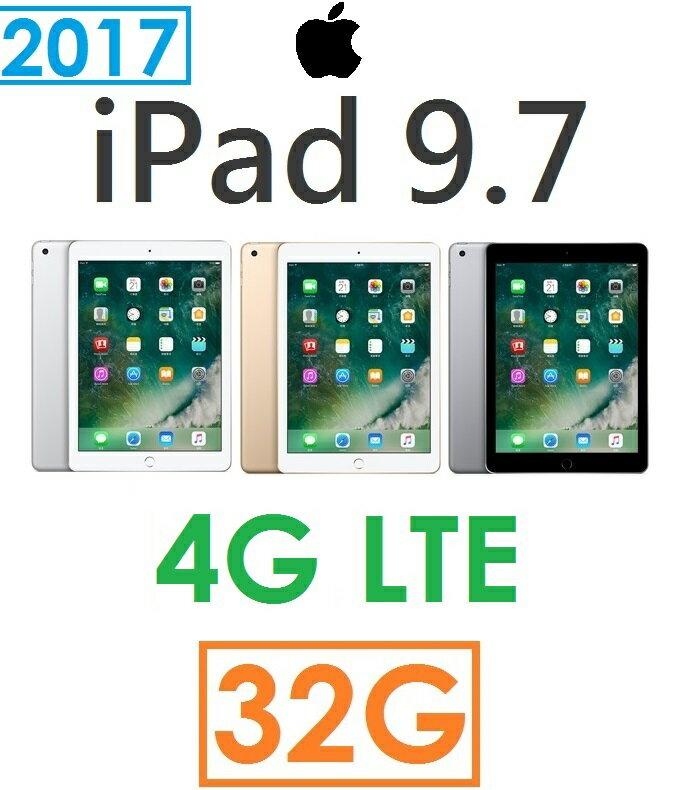 【原廠貨】蘋果 Apple iPad 9.7 32G(WiFi + Cellular 4GLTE)平板 新IPAD 2017 NEW IPAD