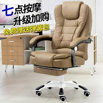 電腦椅 升降電腦椅家用辦公椅子可躺老板椅皮藝轉椅按摩椅子擱腳椅yh