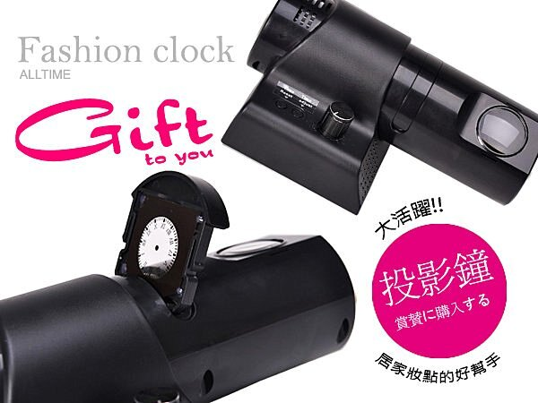 【完全計時】手錶館│類比投影時鐘 / 時鐘投影儀 LED 冷光投影鐘 羅馬 全新禮物