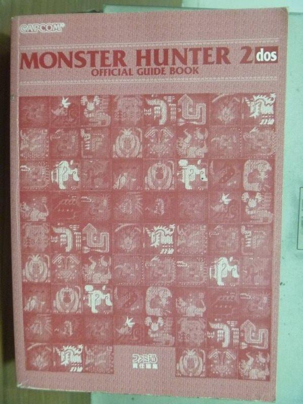 ~書寶 書T7/電玩攻略_JGD~Monster Hunter 2dos official