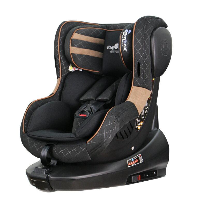 Tony Bear - 0-4歲ISOFIX旋轉雙向汽車座椅(黑色旗艦款)