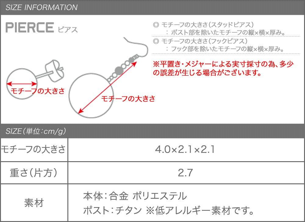 日本CREAM DOT  /  ピアス チタンポスト 低アレルギー レディース シンプル ブランド 揺れる メタル プードルファー 大人カジュアル シンプル 可愛い ベージュ グレー アイボリー ワイン  /  a03588  /  日本必買 日本樂天直送(1098) 9